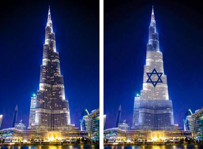 هاتان الصورتان لإضاءة برج خليفة بالعلم الإسرائيلي مرك بتان في ميزان فرانس برس